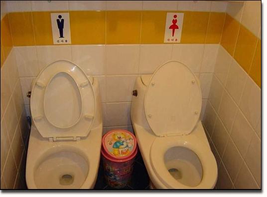 Toilettenbilder 16